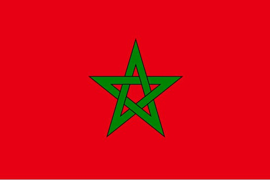 Projektende in Marokko – Unterstützung der Stärkung des Energie-Sektors